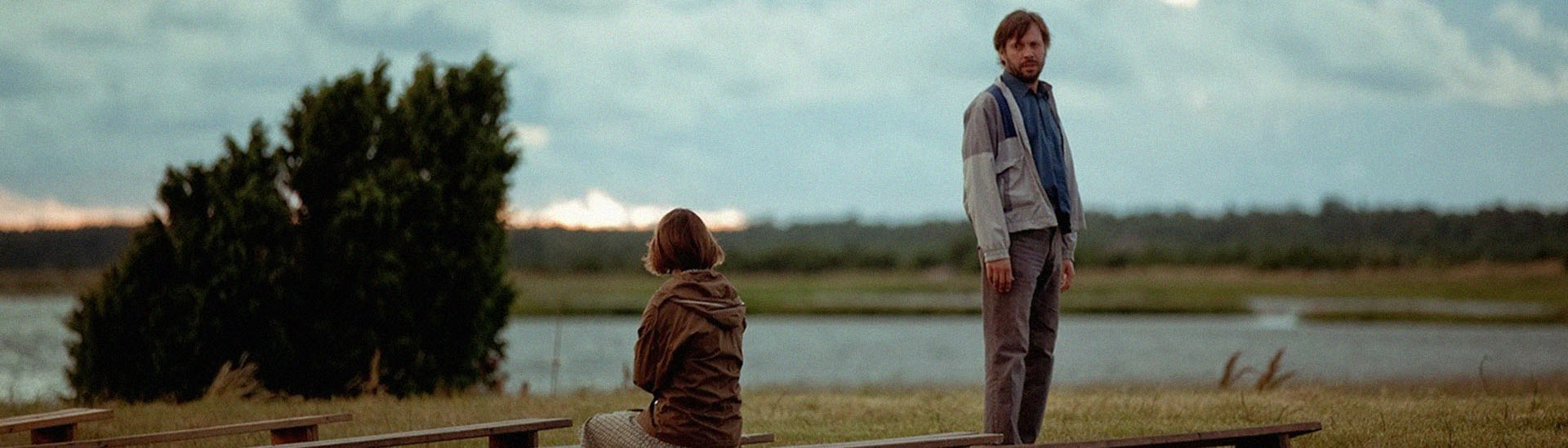 Baner filmu 'Kertu. Miłość Jest Ślepa'