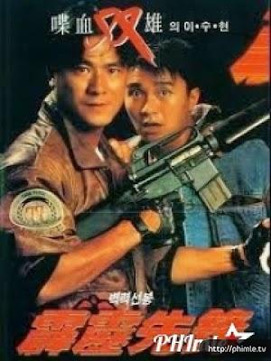 Phim Phích Lịch Tiên Phong - Final Justice (1988)