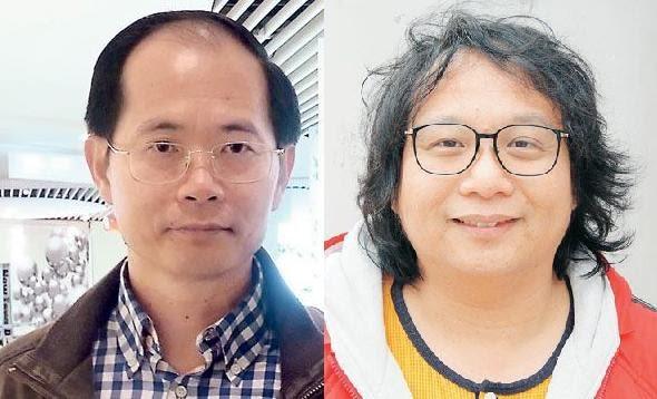 陳雲林超榮