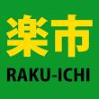 raku1