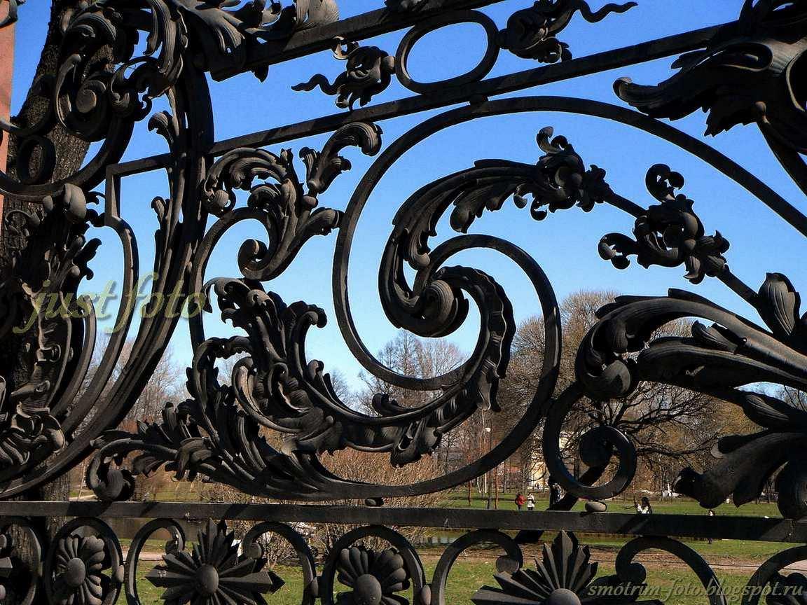 Парк 9 января - царская решетка фото