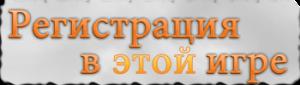 StarsColony.ru