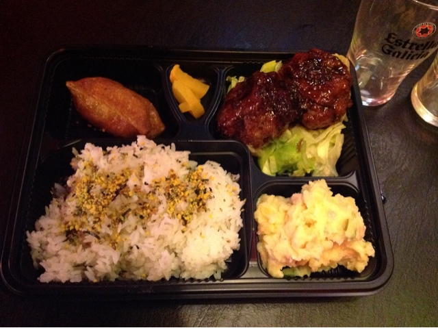 okashi-sanda-restaurante-japonés