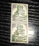 sellos  Castillos d España -Cº de