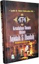 474 Kesalahan Umum Dalam Akidah dan Ibadah Beserta Koreksinya | RBI
