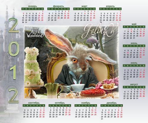 Календарь на 2012 год - Время пить чай