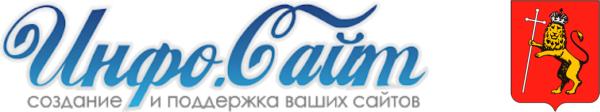 Владимир 🌍 Инфо-Сайт : Новости и объявления Владимира