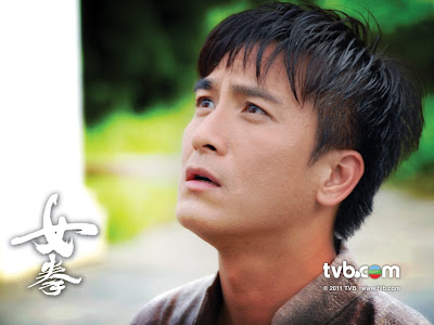 Grace Under Fire Kenneth Ma