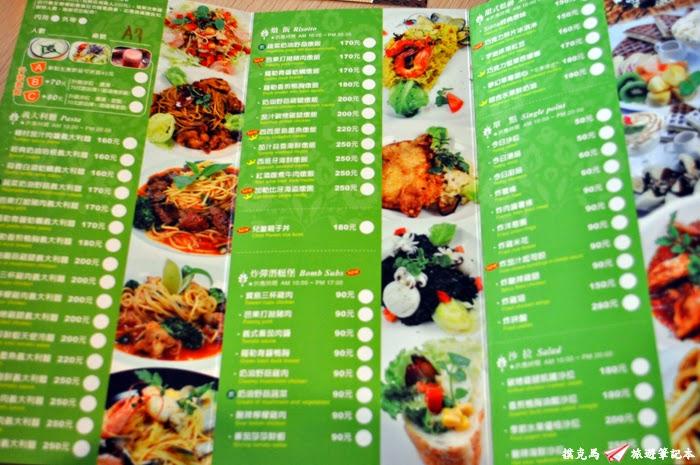Siena Street 西納小街菜單