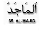 65.Al Majid