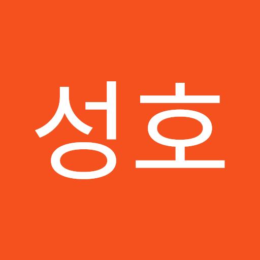 강성호 남