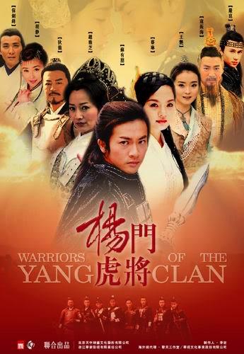 Dương Môn Hổ Tướng - Warriors Of The Yang Clan