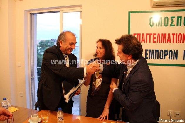Επίσκεψη Βενετών στην ομοσπονδία επαγγελματικών βιοτεχνικών&εμπορικών σωματείων Ναυπακτίας & Δωρίδας