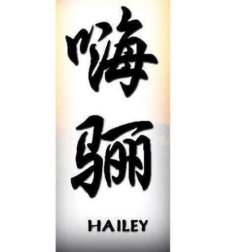 Hailey Acosta Photo 1