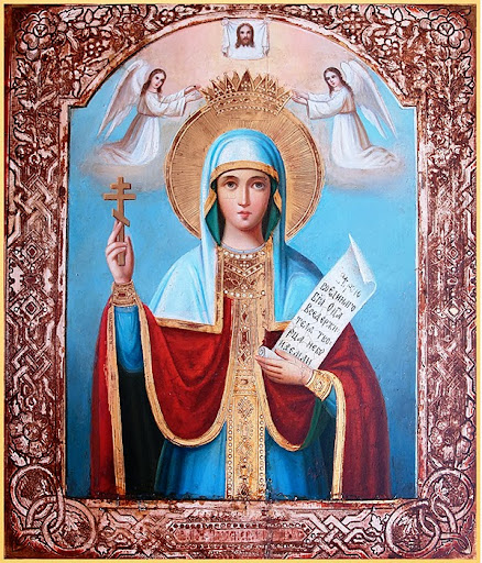 The Holy Art of Imperial Russia: Icons from the 17th C. to Early 20th C.
