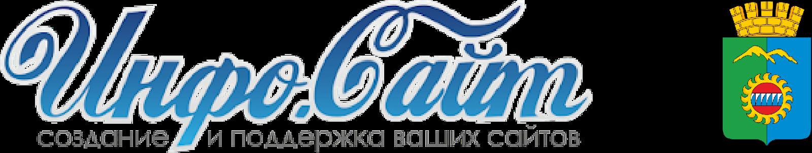 Дивногорск 🌍 Новости : Информационный агрегатор Инфо-Сайт