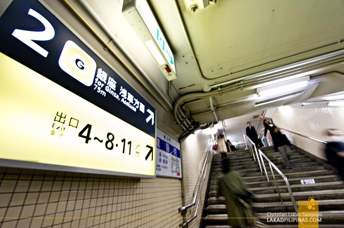 At the Tokyo Subway