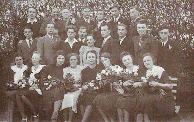 Выпуск 1941 г.