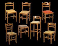 καρεκλες,καρεκλες φθηνες,καρεκλες κουζινας,καρεκλες τραπεζαριας