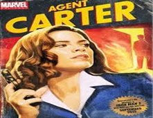 فيلم Marvel One-Shot: Agent Carter