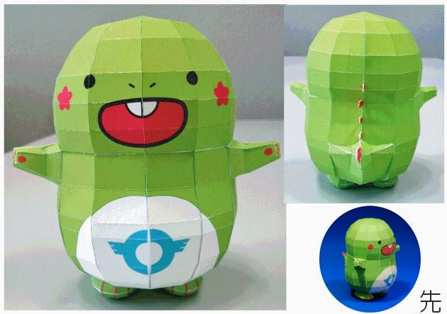 Totchi Papercraft Mascot