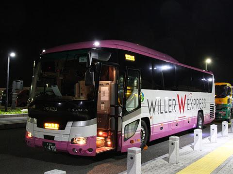 ウィラーエクスプレス東海(大阪)「ニュープレミアム」 ・450 遠州森町PAにて