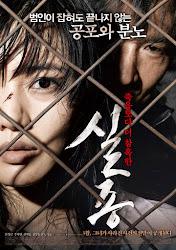 성인 영화 - 섹스 Phim Tâm Lý 18+ Hàn Quốc