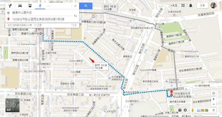 民生公寓 coffee essential 大眾運輸步行路線