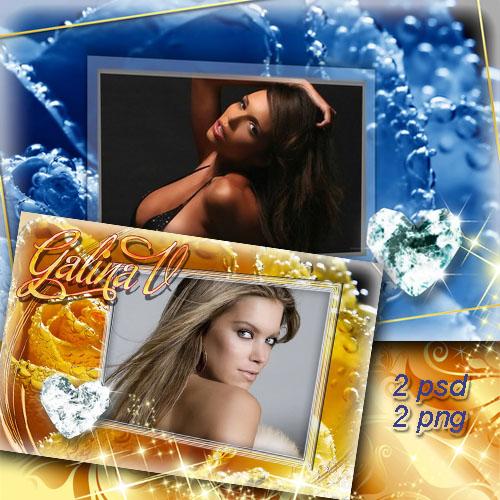 Женские рамки - Бриллианты на розах в воде