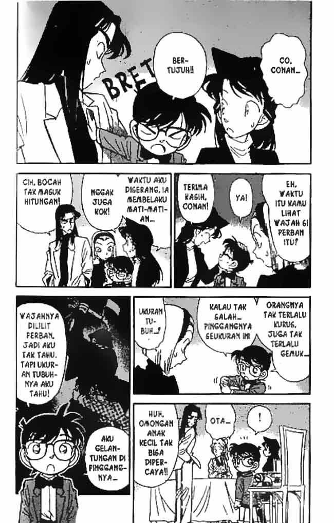3 Detective Conan   043 Serangan Dalam Gelap