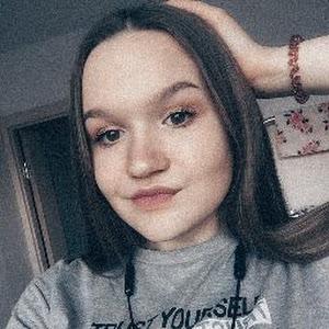 Ульяна Балаганова
