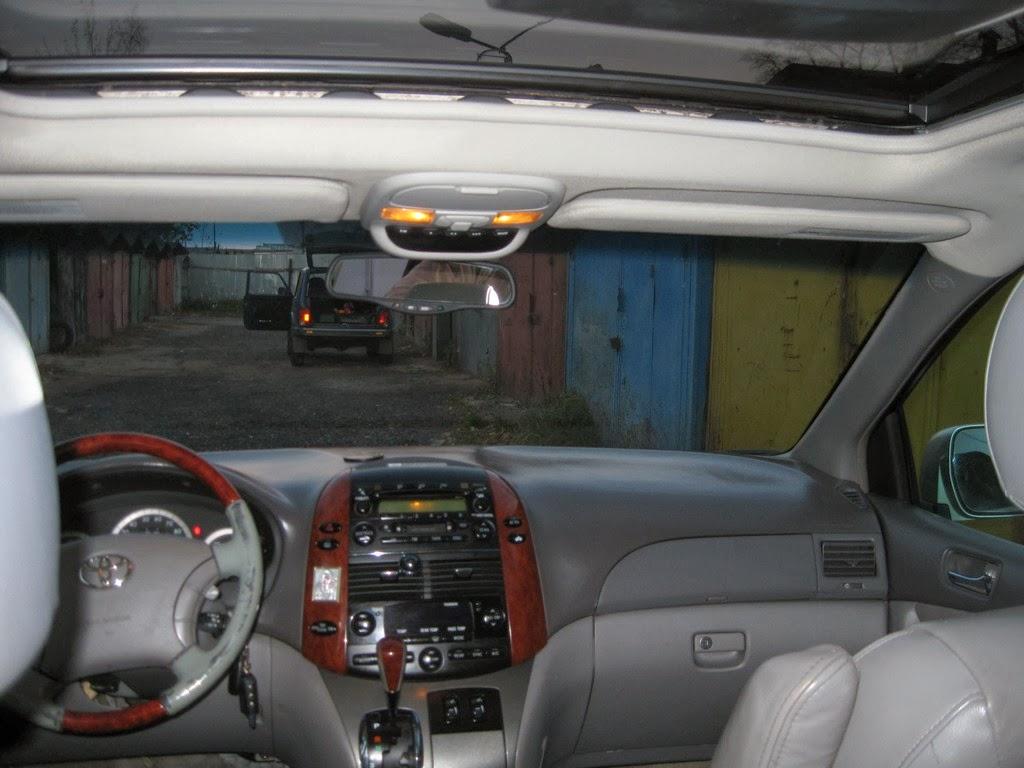 Toyota Sienna Club - Отрывается от сердца в связи с влезанием в ипотеку и отдается в хорошие руки (строго!) самый замечательный автомобиль ;(
