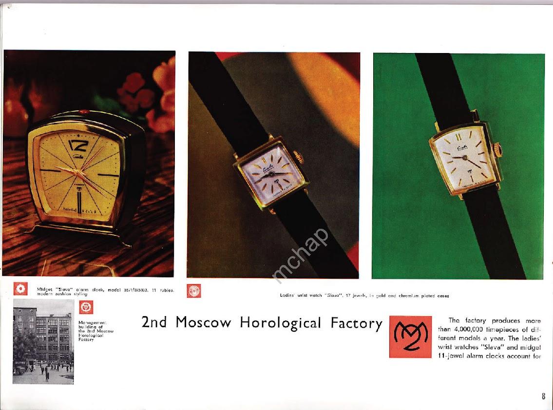 Cherche graphistes pour bannières - Page 6 1964+Soviet+Horological+Industry_Page_08