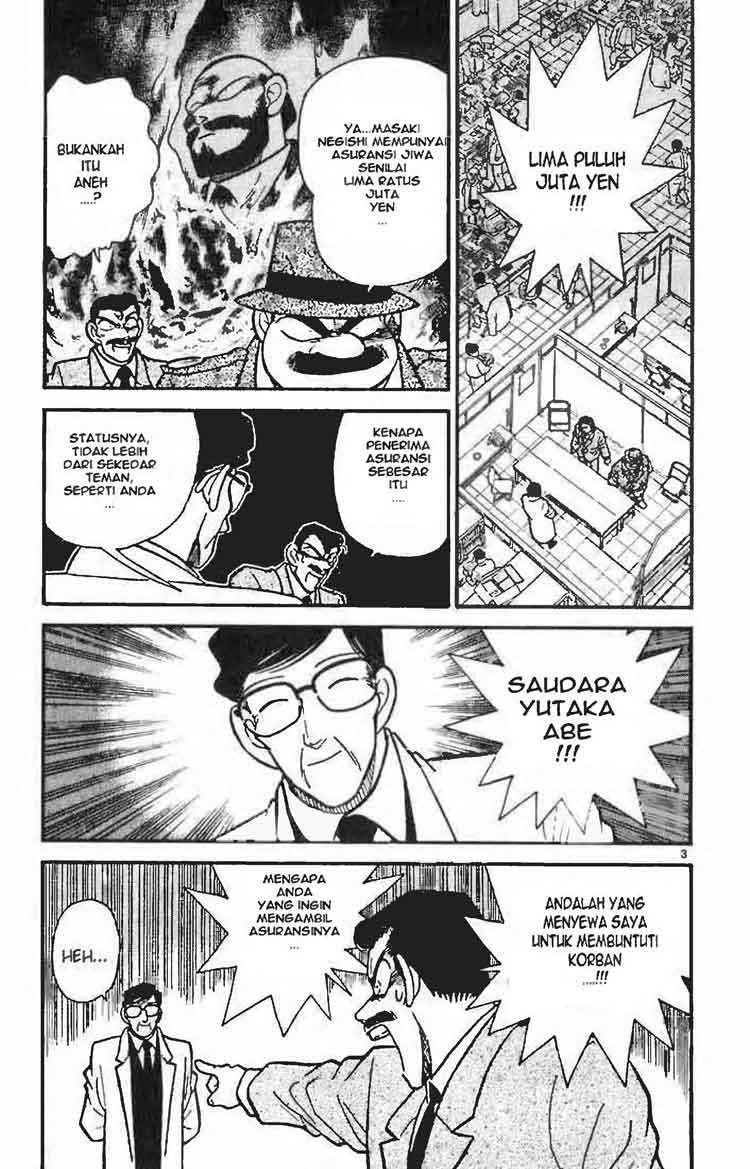 Komik detective conan 011 - alibi sempurna 12 Indonesia detective conan 011 - alibi sempurna Terbaru 2|Baca Manga Komik Indonesia|Mangacan