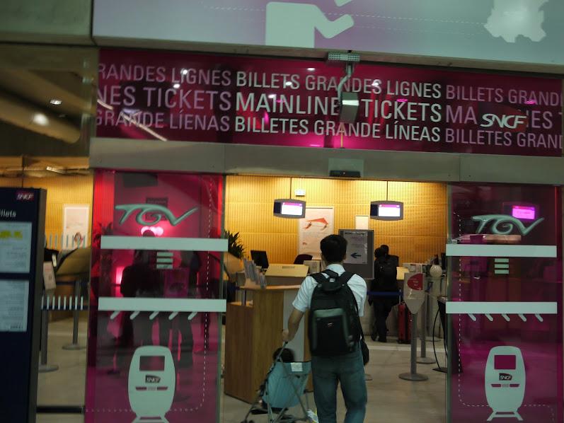кассы в аэропорту Шарль де Голль