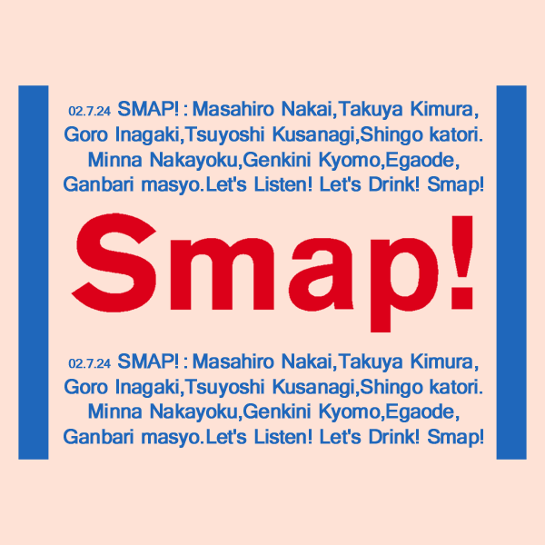 Smap - Smap 014