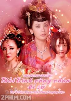 Thái Bình Công Chúa Bí Sử - Secret History of Princess Tai Ping (2012) Poster