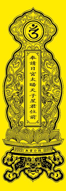 bai-vi-cung-sao-Thai-Duong-voluongcongduc.com