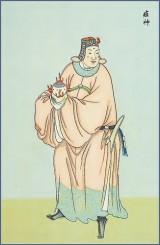 Goddess Tou Shen Niang Niang Image