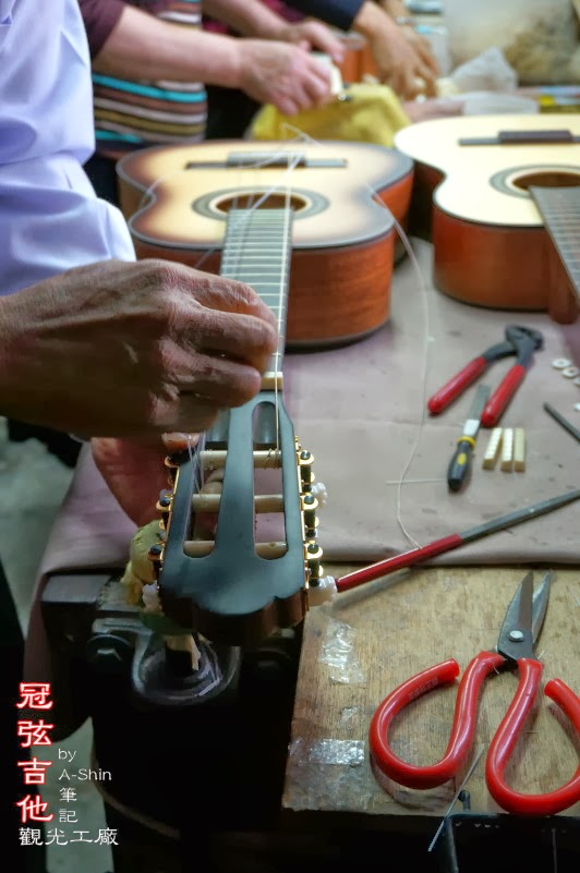 冠弦吉他觀光工廠 -真人手工製作過程大公開