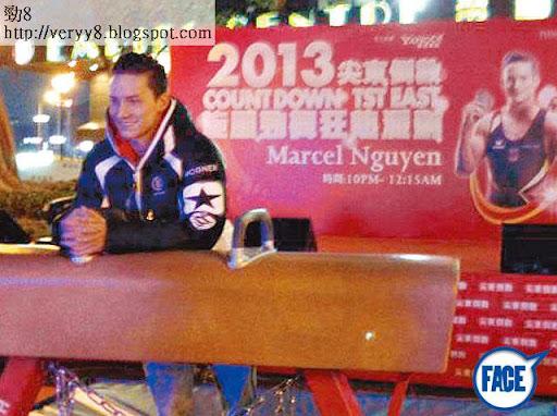 阮馬素今次街訪之行,係由信和集團邀請,一路轉一路就倒數至 2013。