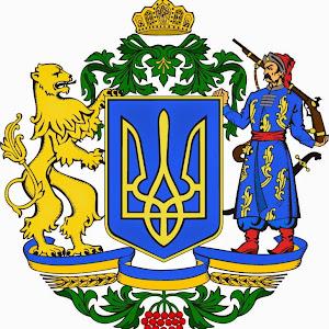 Валентин Костенко