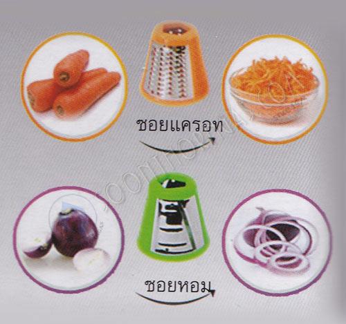 ลักษณะของผักซอยที่ใช้เครื่องหั่นสไลด์ผัก