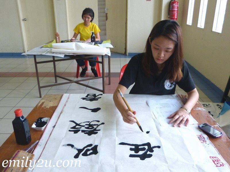 Chin Woo Carnival calligraphy competition