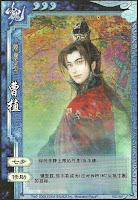 Cao Zhi 2