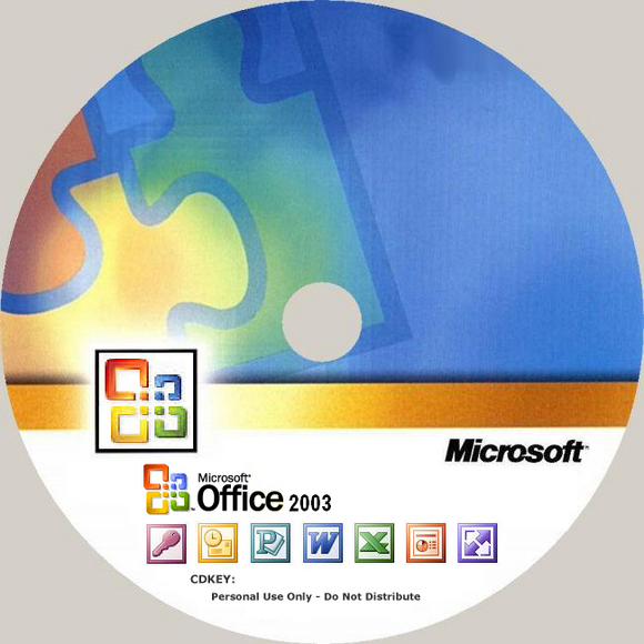 ms office 2003 download