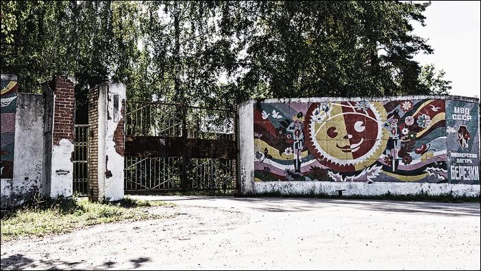 110827-Moscow2011--2.jpg