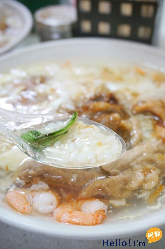 忠孝夜市美食,沙茶魷魚羹-8
