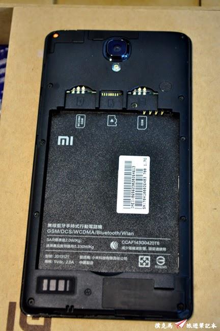 紅米Note增強版電池背蓋