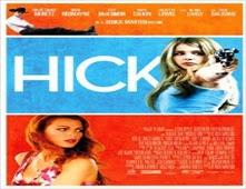 فيلم Hick